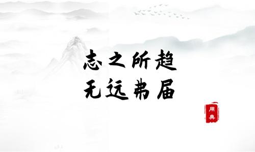 徐州鼓楼区小学校