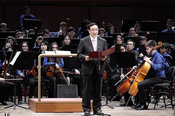 雒树刚部长出席2020中意文化和旅游年开幕系列活动