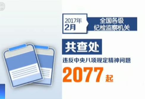 QQ截图20170323085250.png