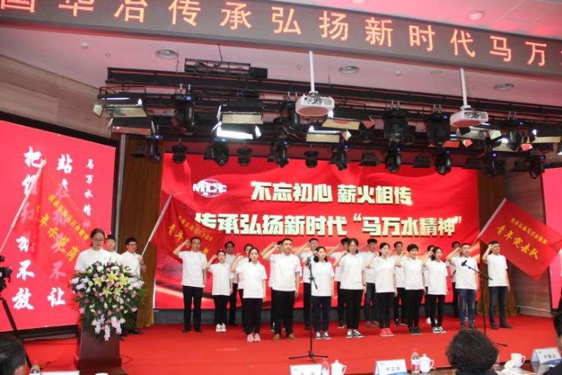 中国华冶:唱响弘扬劳模精神工匠精神的时代赞_金华旅游攻略