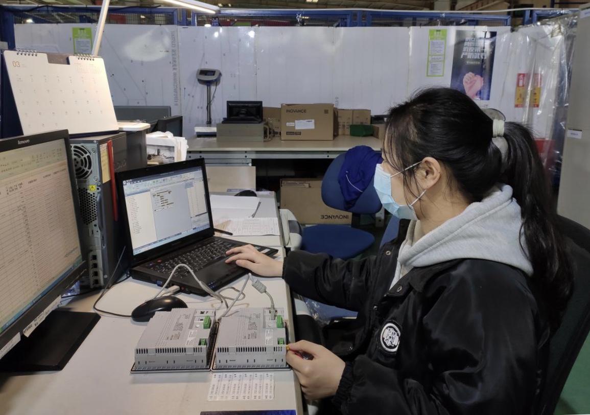 湖南工业职业技术学院学生支援企