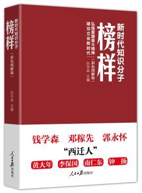 中国人同学录校��oe_一定要为中国人争口气,一定要用自己的才智在外国同学面前证明中国人