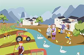 鄉村産業振興、人才振興、文化振興、生態振興、組織振興.jpg