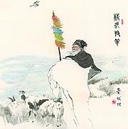 16-09-02-苏武牧羊治-69x69(43)_副本_副本.jpg
