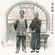 16-09-02-孫戈-窯洞對-69x69(6)_副本_副本.jpg