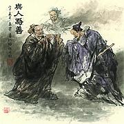 16-09-02-与人为善-68x68(35)_副本_副本.jpg