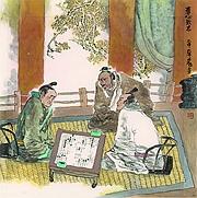 16-09-02-专心致志-68x68(19)_副本_副本.jpg