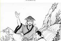 中华文明史话010-9.jpg