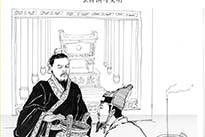 中华文明史话010-11.jpg