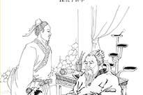 中华文明史话010-13.jpg