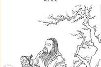 中华文明史话010-10.jpg