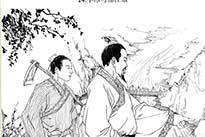 中华澳门海立方官网注册史话010-16.jpg