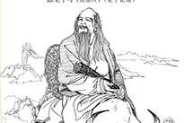 中华澳门海立方官网注册史话010-12.jpg