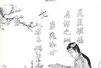 中华澳门海立方官网注册史话010-14.jpg