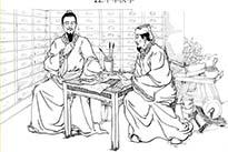 中华文明史话010-24.jpg