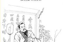 中华澳门海立方官网注册史话010-26.jpg