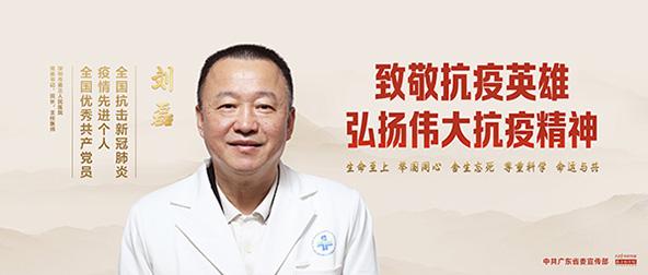 刘 磊.jpg
