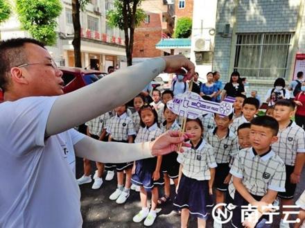"""南宁:""""新时代复兴梦""""未成年人主题实践活动"""