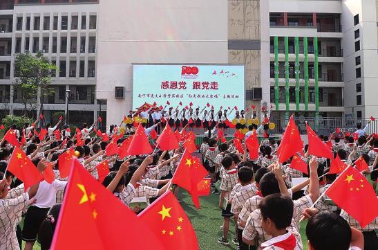 南宁各校举行丰富多彩读书节活动,传承红色文化
