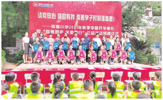桂林市开启未成年人保护工作新格局