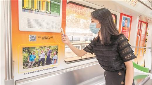 广西科技奖宣传上地铁