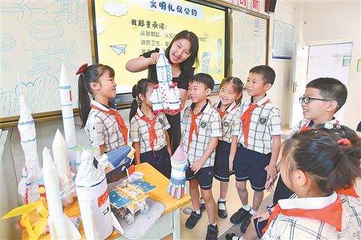 南宁天桃实验学校教育集团银杉校区举行开学典礼