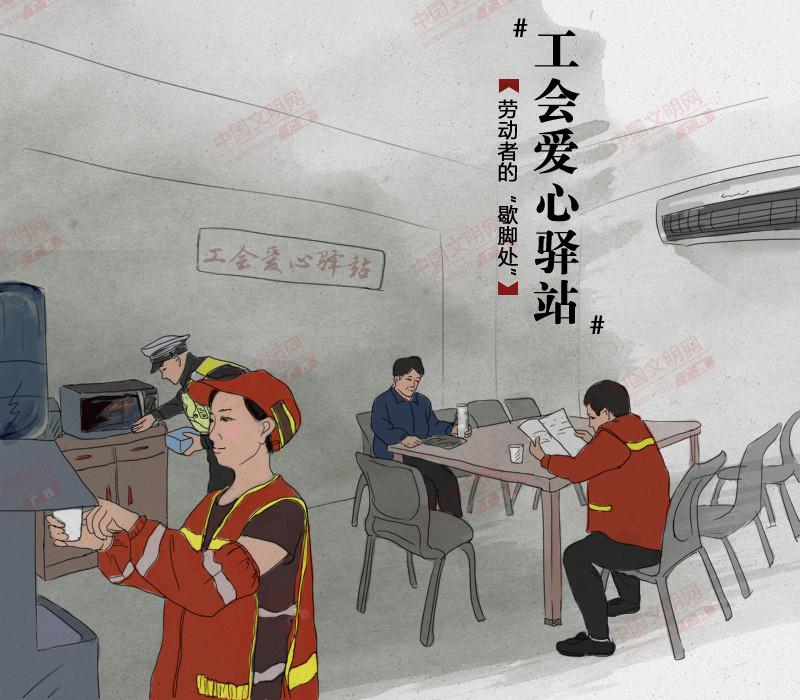 范 山歌快闪 手绘盘点4月广西文明热词图片