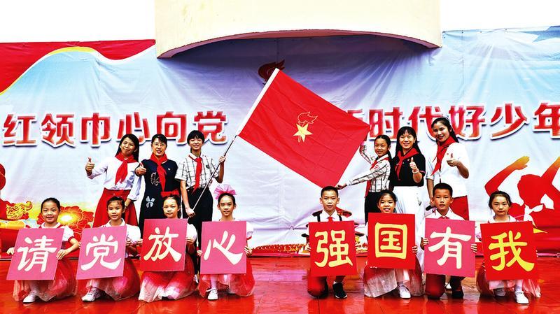 南宁市中小学举行庆祝少先队建队72周年主题队日活动
