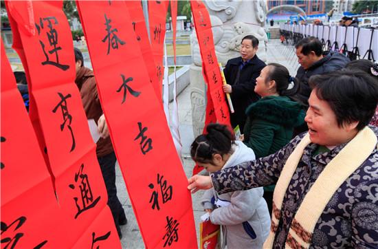 广西柳城:文化进万家 新春送祝福