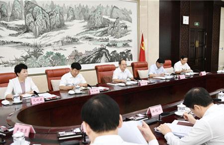 自治区党委常委班子开展党史学习教育专题学习