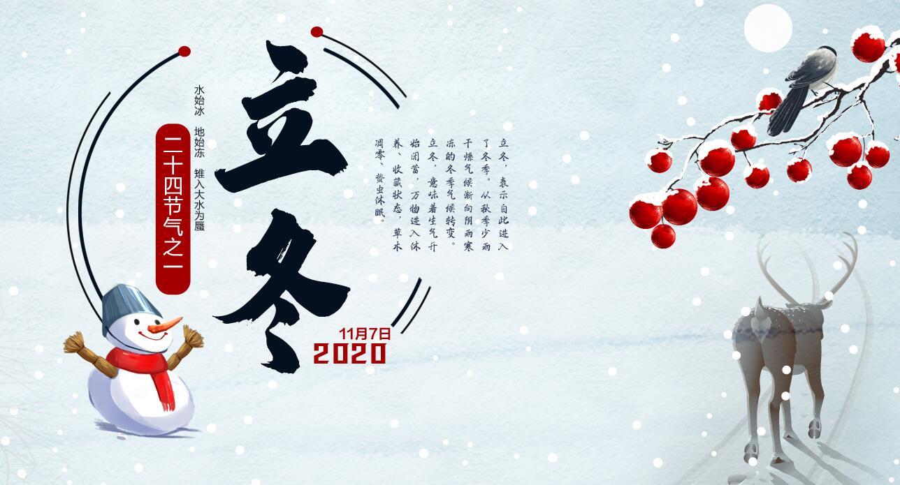 QQ截图20201106094635.jpg