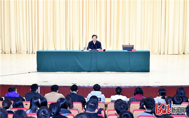 王东峰在燕山大学作党史学习教育专题宣讲报告(图1)