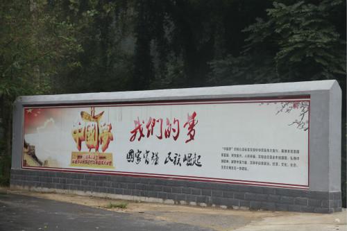 廉政文化墙,红色文化墙,孝道文化墙,村史文化墙,公益广告墙,文明新风图片