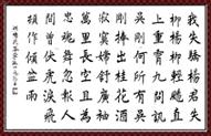 毛泽东与月宫情缘.jpg