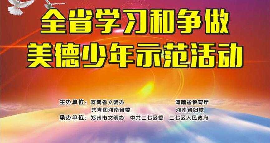 精彩节目6.jpg