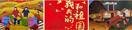 QQ图片20200110110147.png
