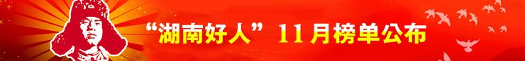 banner榜单.jpg