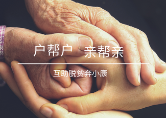 默认标题_微信朋友圈_2019.04.10.png