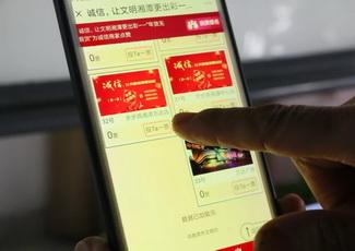 湘潭2325 230.jpg