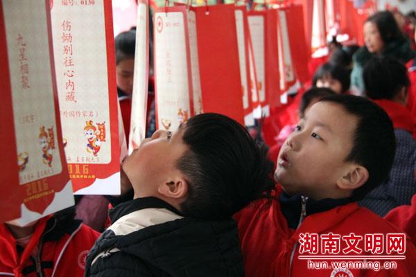 """开学遇上元宵节 弘扬传统文化成长沙小学""""开学第一课"""""""