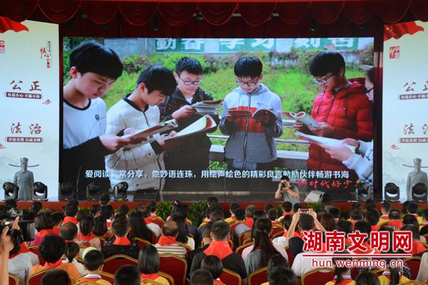 """湖南举办""""传承红色基因·做新时代好少年""""主题教育实践活动图片"""