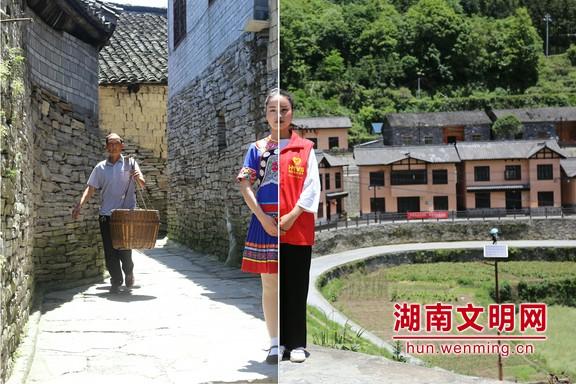 我是湖南新时〓代文明实践志愿者