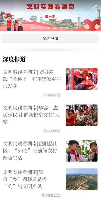 http://awantari.com/hunanfangchan/85322.html