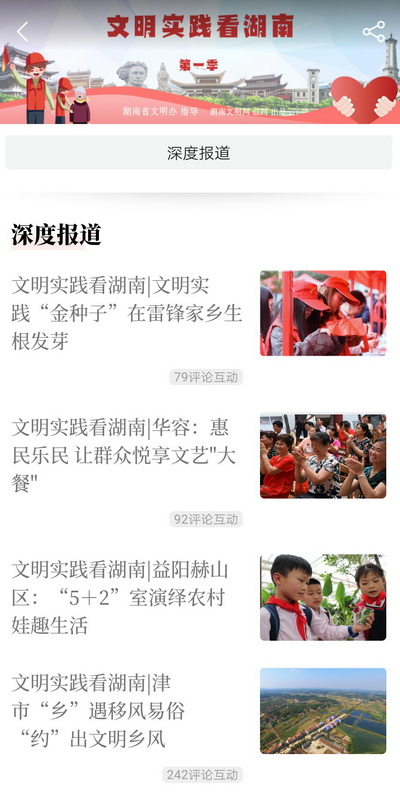 http://www.hunanpp.com/hunanfangchan/85322.html