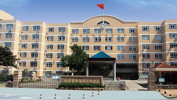 3青岛一中教学楼、办公楼