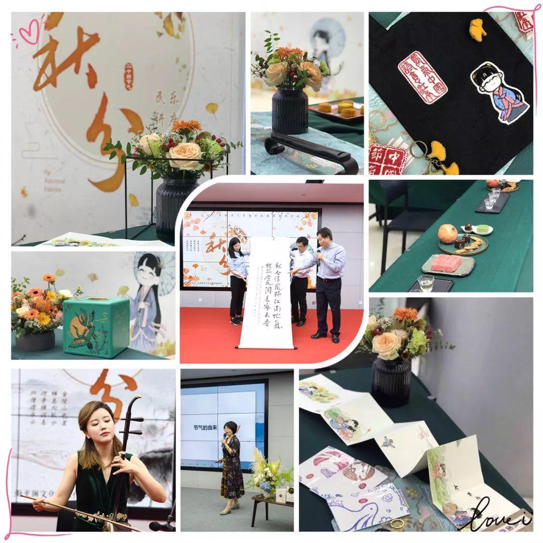 上海长宁:二十四节气非遗传承创新系列活动完美收官