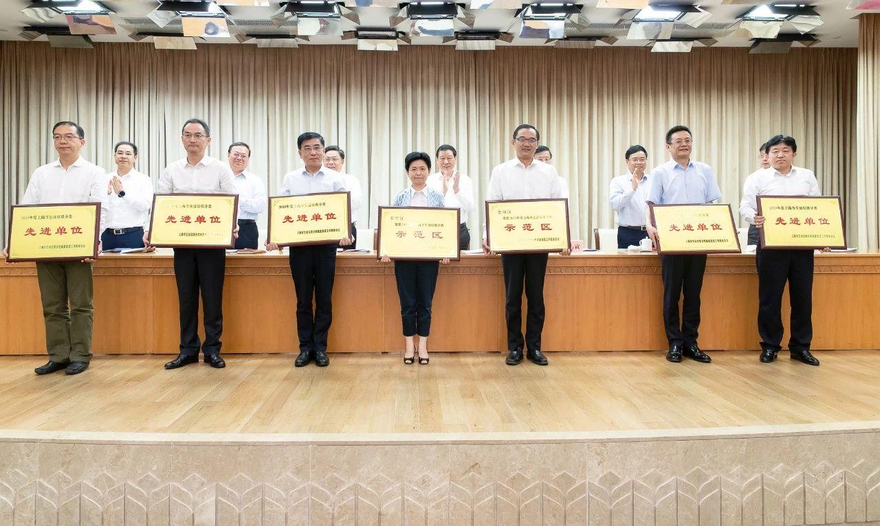 长宁区入选上海2019年度首批生活垃圾分类示范区!