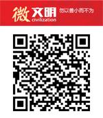 上海嘉定 微文明