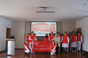 成立青年志愿者服务队.JPG