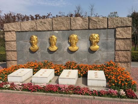 四名著名烈士墓.JPG